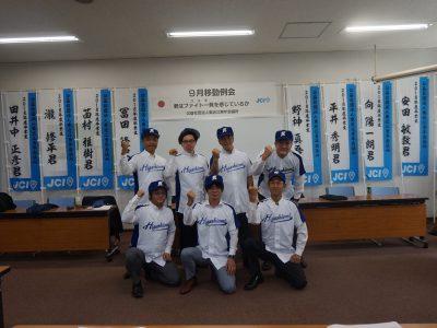 第48回 滋賀ブロック大会 9月例会